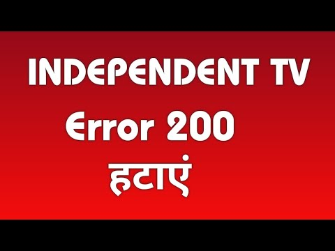 INDEPENDENT TV.ADD CHANNEL WITH OUT CALL.TRAI NEW RULES.