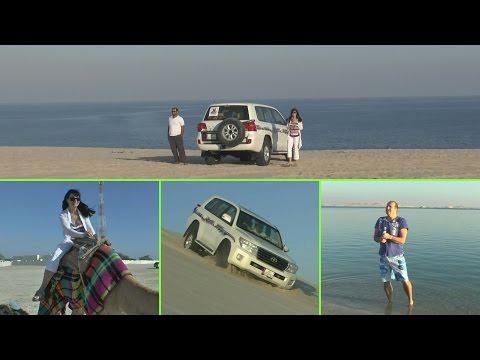 DESERT SAFARI with ARABIAN ADVENTURES Qatar Doha January 2015