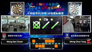 Publication Date: 2020-12-15 | Video Title: 裘錦秋中學元朗  vs金巴崙長老會耀道中學 Game 9