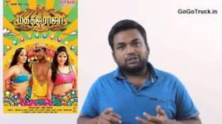 Madha Gaja Raja review by prashanth