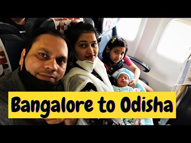 Bangalore to Odisha Vlog / Travel With Pari | #LearnWithPari #Aadyansh