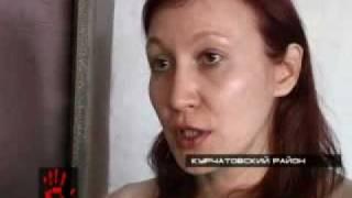 Глухонемую мать с 4мя детьми обманули