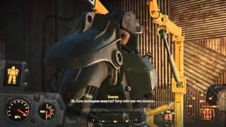 Fallout 4 как быстро получить хорошие отношения с Хэнкоком