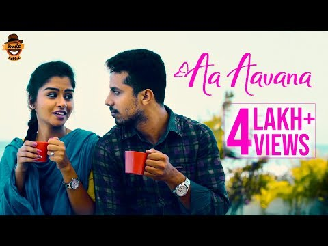Aa Aavana | Tamil Short Film | Appoo | Aadit Sundareswarar | Lakshmi Priya | Smile Settai Premiere