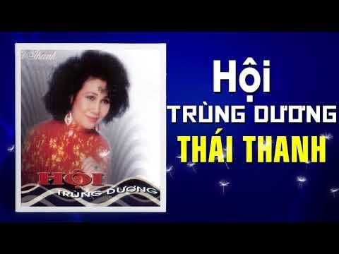 Thái Thanh - Hội Trùng Dương (Phạm Đình Chương)