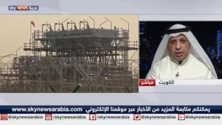 الكويت ترفع الدعم عن سعر البنزين
