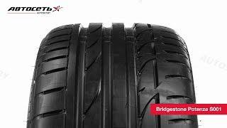 Обзор летней шины Bridgestone Potenza S001 ● Автосеть ●
