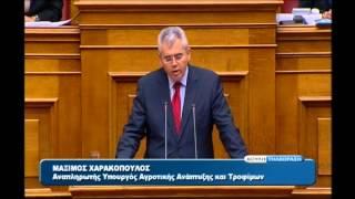7 Μαρτίου 2013 - Τοποθέτηση στην ολομέλεια της Βουλής με θέμα: Επείγουσες ρυθμίσεις του ΥΠΕΚΑ