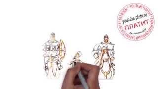 Смотреть три богатыря  Как правильно нарисовать героев мультфильма три богатыря онлайн(Три богатыря мультфильм. Как правильно нарисовать героев мультфильма три богатыря онлайн поэтапно. На..., 2014-09-19T07:26:53.000Z)