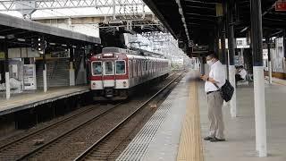 近鉄大阪線 五位堂駅2番ホームに2800系急行が到着&発車
