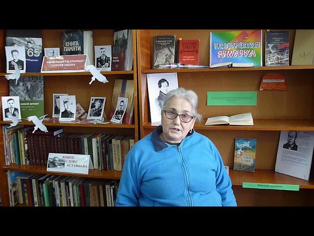 Изображение предпросмотра прочтения – СветланаСулейманова читает произведение «Банальная баллада» Р.Ф.Казаковой