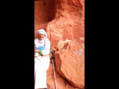 Cave, Sebkha circuit, Timimoun, Algeria