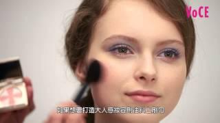 【彩妝教學】RMK 2015年春夏 VINTAGE SWEETS復古甜心粧容