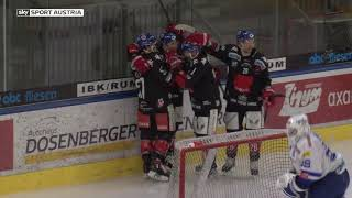 Highlights: EBEL - 4. Qualification Round: HC Innsbruck - EC VSV 2:1