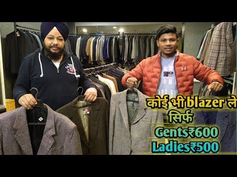 SALE ! कोईभी blazer ले सिर्फ-₹500 । india के सबसे सस्ते blazers | ludhiana|
