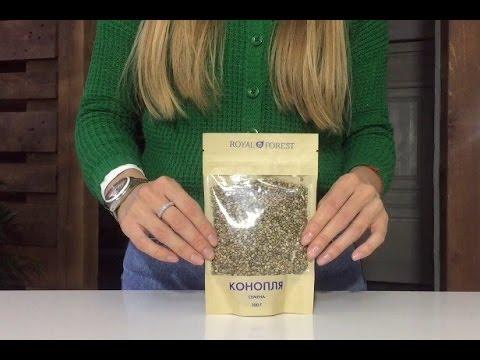 Проращиваем семена марихуаны конопля виктор петлюра