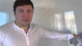 Алгебра 7 класс. Степень числа, часть 5