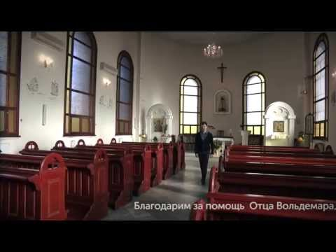 Как выглядит католическая церковь