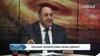 İlim Meclisi 7.Bölüm (Salih Memişoğlu) Lâlegül TV