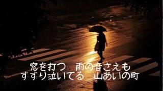 北慕情 五木ひろし cover勇翁