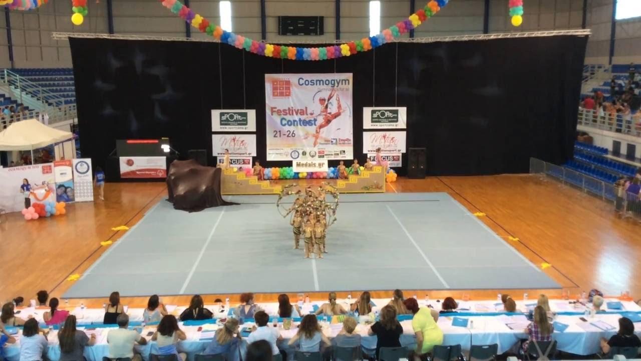 Cosmogym Contest 2016 - Χρυσό μετάλλιο για το Γυμναστήριο Εν Κινήσει