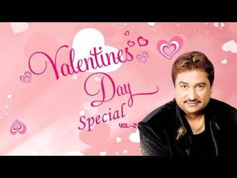 Valentines Day Special Songs (Vol-2) - Kumar Sanu Romantic Songs - Audio Jukebox    T-Series   