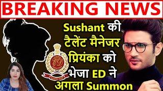 Breaking Sushant ki talent manager Priyanka bheja ED ne agla summon