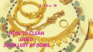 How To Clean Gold Jewelry At Home || Without Chemicals at home 2018
