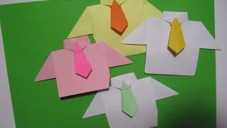 Открытка-рубашка Мужчине на Мужской праздник День рождения,День защитника,23 февраля/Camisa Origami/