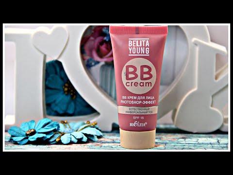 Нравится-Не нравится: Белорусский ВВ крем BELITA Young. Тестируем вместе!