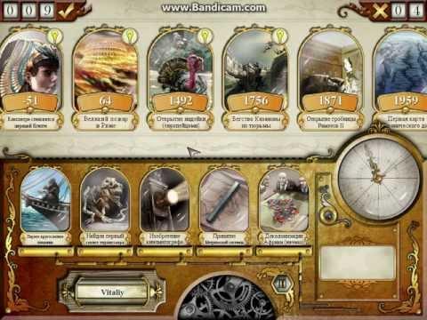 Компьютерная игра из комплекта настольной игры Таймлан: путешествие во времени. (Timeline)
