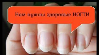 АСД 3 фракция против грибка ногтей и заболеваний кожи человека. Инструкция. Презентация.