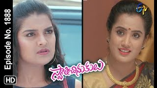 Swathi Chinukulu | 19th September 2019  | Full Episode No 1888 | ETV Telugu