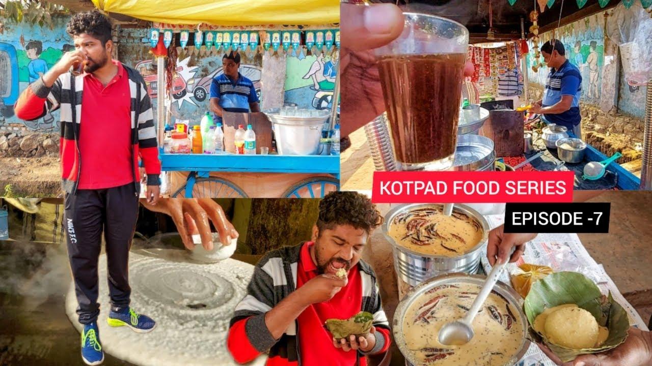 Breakfast Timing In Kotpad | Indian Street Food | Series Of Episodes | Odisha ( Koraput District )