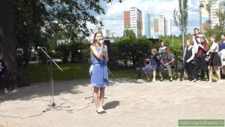 Софья Ивашковская - Матушка Россия