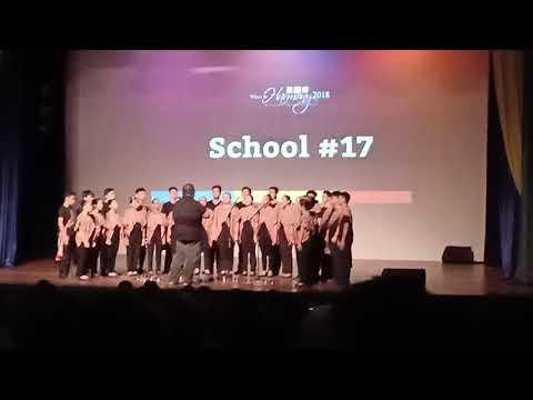 South Hill School Inc. (Bahay)