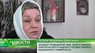 В Усть-Медведицком женском монастыре почтили память игумении Арсении (Себряковой).(, 2015-01-21T19:46:38.000Z)