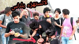 شاب يعاقبه الامام الحسين (ع) بسبب تصرفاته مع خدام الزوار مشهد مؤثر وحقيقي #حسين الراقي