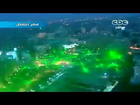 Cairo Egypt Aerial Footage Tahrir Square Revolution 33 Million Protesters (HD)