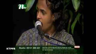 Ashik:  Amare Ashibar Kotha Koiya.