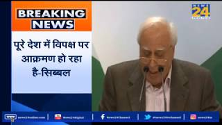 About channel News24, get the latest news in Hindi, breaking news, ...
