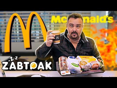 ЗАВТРАК McDonalds | Новой рубрике быть.
