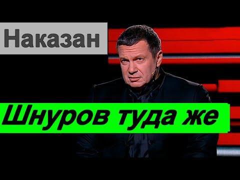 🔥Шнуров и Тактаров о конфликте Уткина и Соловьева 🔥 Загадки НЕДЕЛИ🔥 Невзоров о  Шнурове 🔥