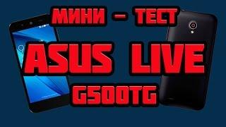 обзор смартфона ASUS Live G500TG. Играем в Asphalt 8 и MORTAL KOMBAT