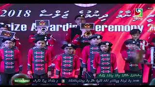 Iskandhar school Prize Day 2018 (School Song)