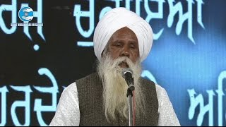 Punjabi Poem By Bachittar Paras From Giddarbaha, Punjab | 69Th Nirankari Sant Samagam