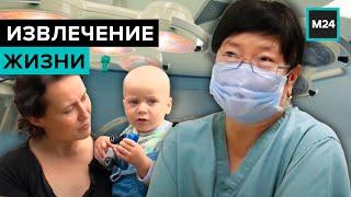 В Москве обнаружили клиники, где прерывают беременность на последнем триместре - Москва 24
