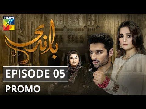 Baandi Episode #05 Promo HUM TV Drama thumbnail