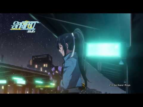 「SPIRITPACT-黄泉の契り-」エンディング映像 Roys/「I'll be there」