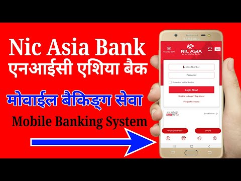 How to use NIC ASIA Mobile Banking Application?एनआईसि एशिया बैंकको मोवाईल बैकिङ्ग कसरी प्रयोग गर्ने?